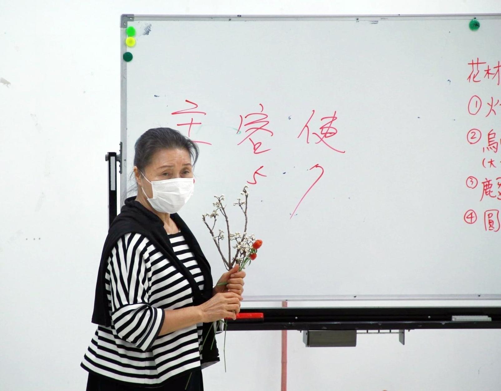 20201024小茶師花藝_201106_3.jpg