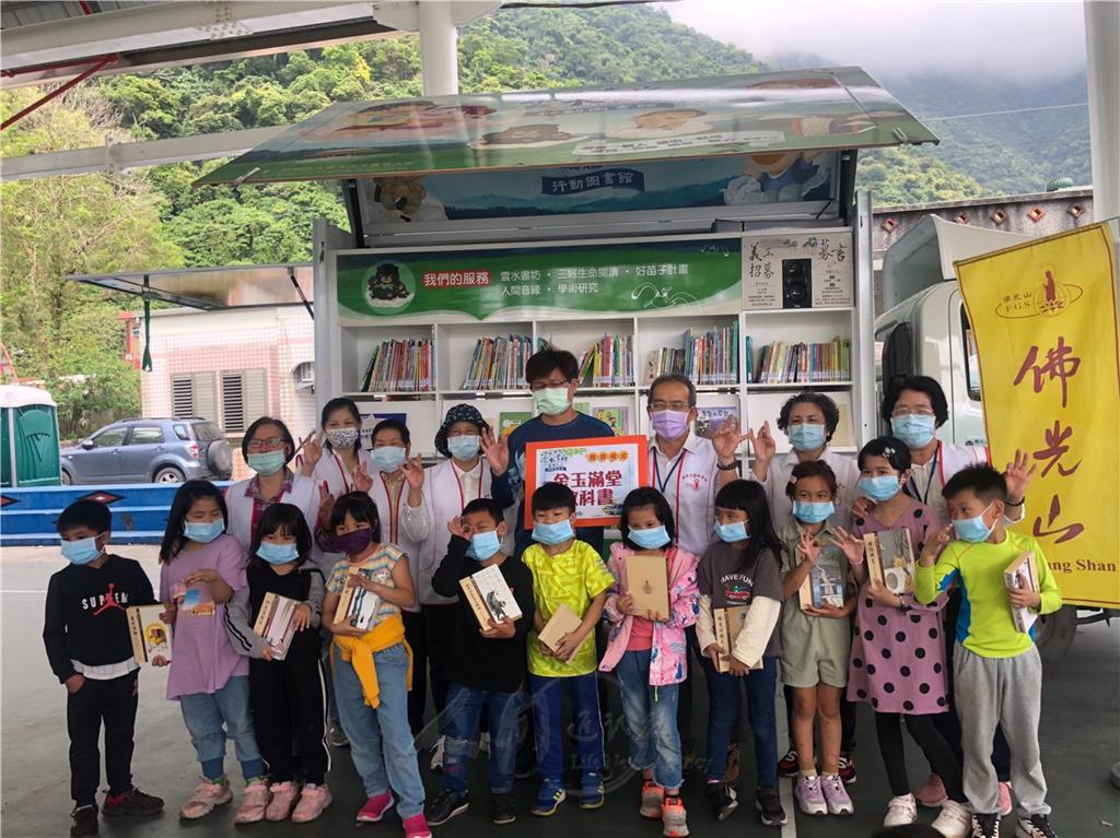 雲水書車滿載希望 原鄉學童閱讀幸福