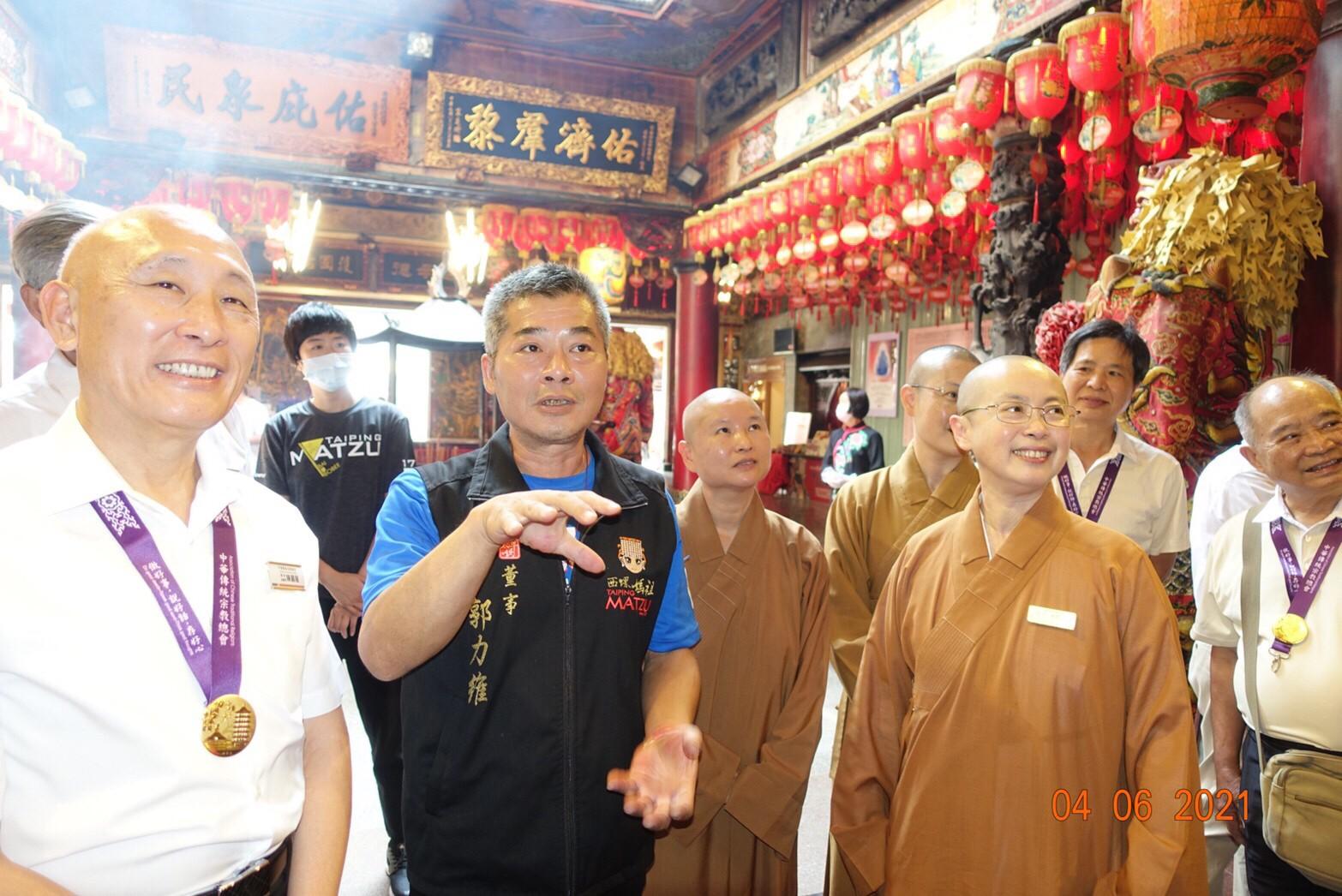 宗教融合 中華傳統宗教總會拜訪宮廟