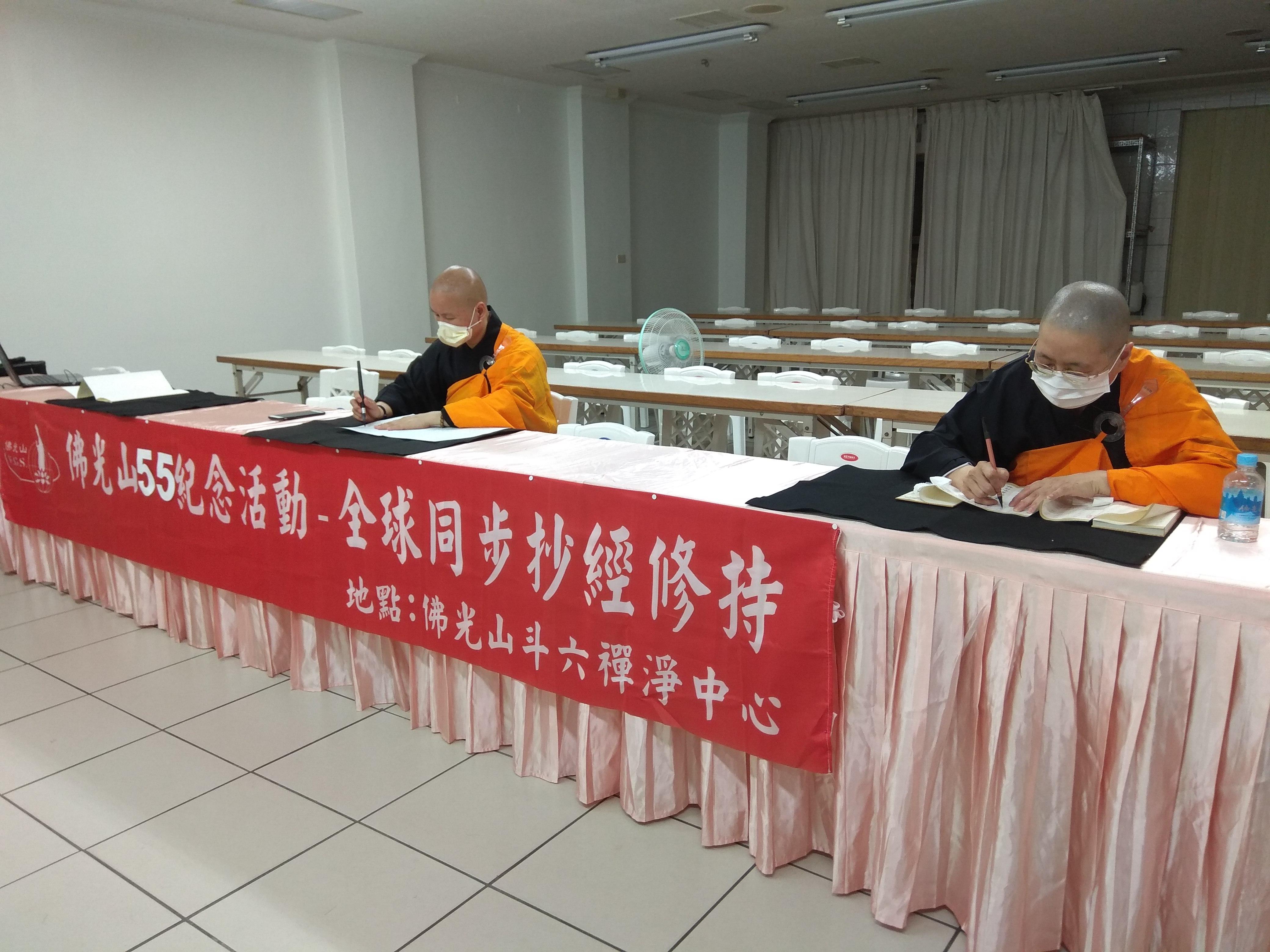 5/16斗六區全球同步抄經