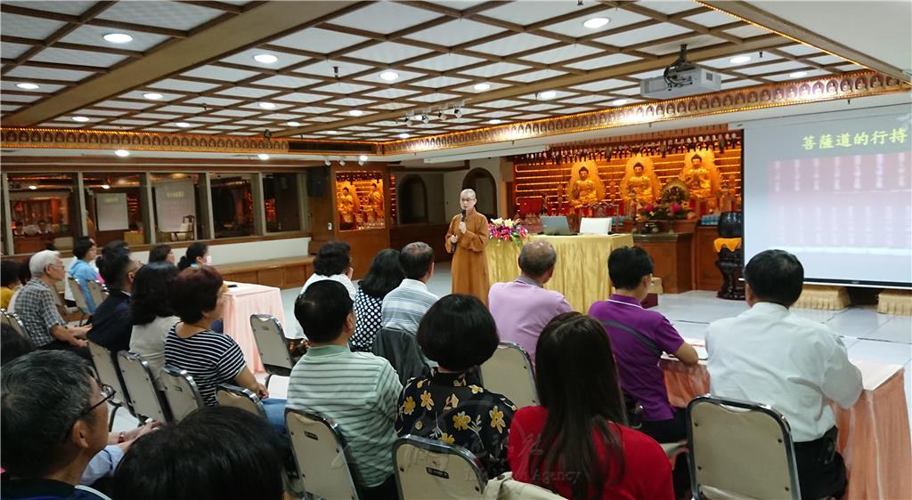 2019年10月佛學講座 妙辰法師主講「菩薩道的行持」
