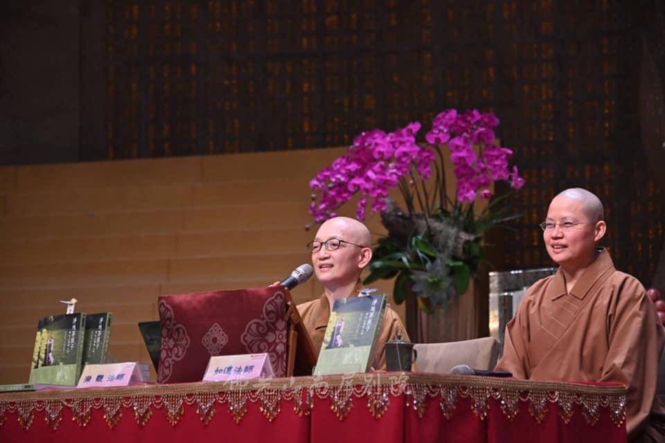 佛光山南屏別院探討佛教與動物 關懷生命教育
