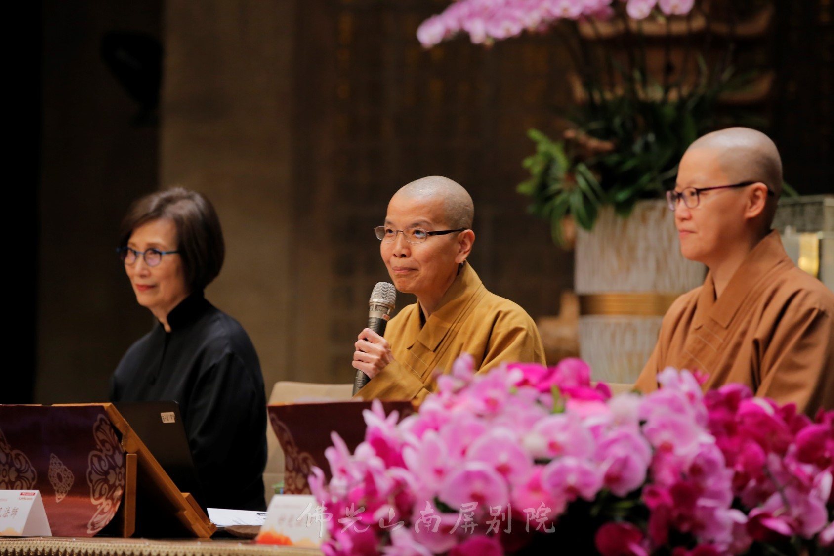 人間佛教的修行觀 南屏別院2021年人間佛教系列講座